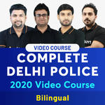Delhi Police Online Coaching 2020 | Complete Bilingual Video Course
