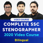SSC Stenographer Online Coaching 2020 | Complete Video Course