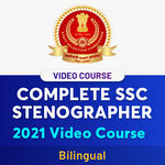 SSC Stenographer Online Coaching 2021 | Complete Video Course