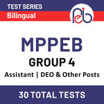 MPPEB Group 2 (Sub Group 4) 2020-21 Online Test Series