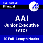 AAI Junior Executive (ATC) 2020-21 Online Test Series