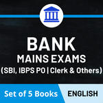 Bank Mains Exams Books Kit 2020-21 (English Printed Edition)