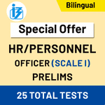 IBPS SO HR/Personnel Officer Scale-I Prelims 2020/21 Online Test Series (Special Offer)