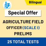 IBPS SO Agricultural Field Officer Scale-I Prelims 2020/21 Online Test Series (Special Offer)