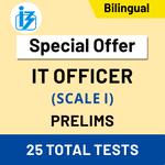 IBPS SO IT Officer Scale-I Prelims 2020/21 Online Test Series (Special Offer)