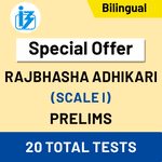 IBPS SO Rajbhasha Adhikari Officer Scale-I Prelims 2020/21 Online Test Series (Special Offer)