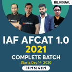 IAF AFCAT 1 2021 Online Coaching - Complete Batch