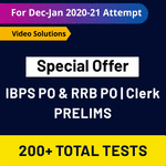 IBPS PO | RRB PO | Clerk Prelims 2020-21 Online Test Series (Special Offer)