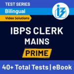 IBPS Clerk Mock Tests 2020-21 - Test Series for Clerk Mains Prime (With Solutions) by Adda247