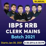 IBPS RRB Clerk Mains 2021 Batch | Bilingual |Live Class