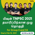 TNPSC Group II and IIA Online Live Classes for Tamil Nadu State Exams | Complete Batch in Tamil by Adda247