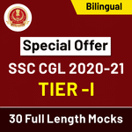 SSC Mock Tests 2020-21 - Bilingual Online Test Series (With Solutions) for CGL Tier -1 by Adda247 (Special Offer)