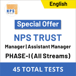 NPS Trust Recruitment exam online Test Series 2021 for Manager | Assistant Manager Phase Post (Special Offer)