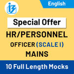 IBPS SO HR/ Personnel Officer Scale-I Mains 2020/21 Online Test Series (Special Offer)