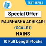 IBPS SO Rajbhasha Adhikari Scale-I Mains 2020/21 Online Test Series (Special Offer)