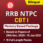 RRB NTPC CBT-I 2020-2021 (Memory Based Papers) Online Test Series (15 Papers)