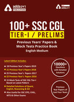 100 SSC CGL Books for Tier-I Previous Year Question Papers | English Medium Book by Adda247