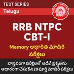 RRB NTPC CBT-I 2020-2021 (Memory Based Papers) Online Test Series in Telugu