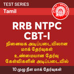 RRB NTPC CBT-I 2020-2021 (Memory Based Papers) Online Test Series in Tamil