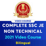 SSC JE Video Lectures 2021 | SSC JE Online Video Course for SSC Junior Engineer Non-Technical Exam by Adda247