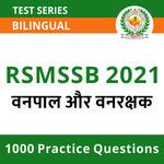 RSMSSB वनपाल और वनरक्षक 2021 Online Test Series