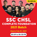 SSC CHSL Coaching Online | Study Complete SSC CHSL Live with Bilingual Online Coaching by Adda247