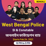 West Bengal Police SI and Constable live batch in Bengali | Live Bengali Classes from Adda247