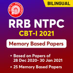 RRB NTPC CBT-I 2021 (Memory Based Papers) Online Test Series (25 Papers)