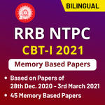 RRB NTPC CBT-I 2021 (Memory Based Papers) Online Test Series (45 Papers)