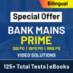Bank Mains Exam Online Test Series Prime for SBI PO, IBPS PO, RRB PO 2020-21 (Special Offer)