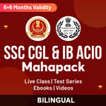 SSC CGL & IB ACIO Study Material Online (Live Class, Test Series, eBooks) Coaching Classes 2021 | Complete Bilingual Mega Pack by Adda247