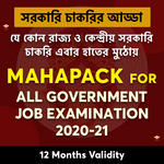 General Competition Maha Pack - Bengali (Validity 12 Months)
