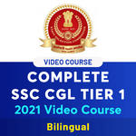 Complete SSC CGL TIER 1 2021 Videos Course