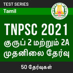 TNPSC Group 2 And 2A 2021 | Preliminary Exam Online Test Series in Tamil