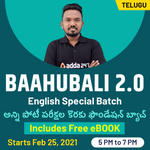 BAHUBALI 2.0 Special English Foundation batch for AP and Telangana | Complete Telugu Live Classes Batch by Adda247