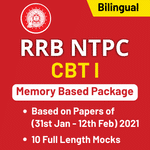 RRB NTPC CBT-I 2020-2021 (Memory Based Papers) Online Test Series (10 Papers Based on Phase-3 Papers)