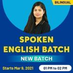 English Spoken Live Online Classes | Complete Spoken English Bilingual Batch by Adda247