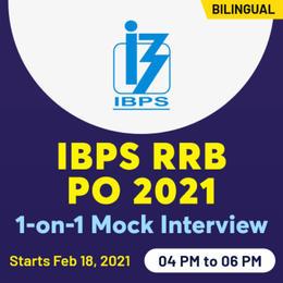 ibps-rrb-po-result