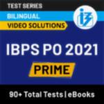 IBPS PO Prime 2021 Online Test Series