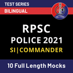RPSC Police SI and Commander 2021 Online Test Series