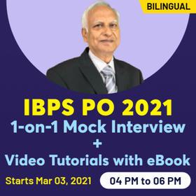 ibps-po-result