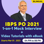 IBPS PO 2021 1-on-1 Mock Interview + Video Tutorial with eBook