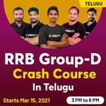 RRB Group D Crash Course | Telugu | Live Class