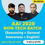 AAI 2020 Non-Tech  ( Reasoning +General Awareness + English ) Batch | Bilingual Live Classes By Adda247
