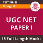 UGC NET Mock Tests 2021 Prepare for UGC NET Paper-I from Online Test Series (With Solutions) by Adda247