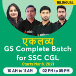 Eklavya - GS Complete Batch for SSC CGL | Live Classes By Adda247
