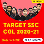 Target SSC CGL 2020-21 Complete Batch | Live Classes By Adda247