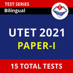 Uttarakhand TET Mock Tests Paper-I 2021 | Complete Bilingual Online Test Series by Adda247