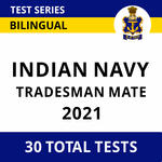 Indian Navy Tradesman Mate 2021 Online Test Series