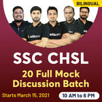 SSC CHSL 20 Full Mock Discussion Batch | Bilingual Live Classes by Adda247